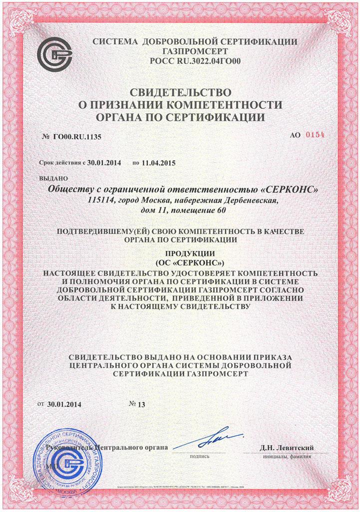 akreditasyon1