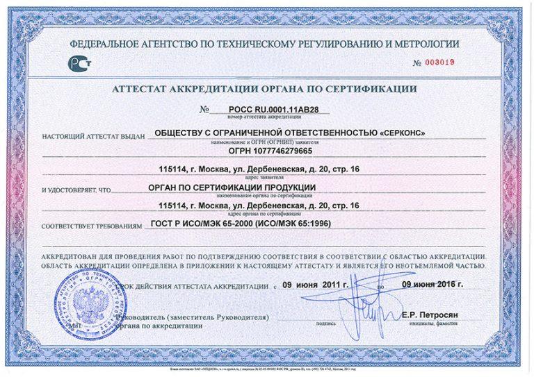 akreditasyon2
