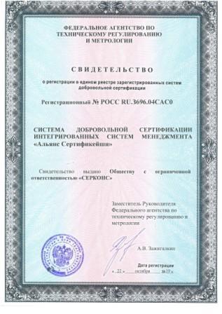 akreditasyon3