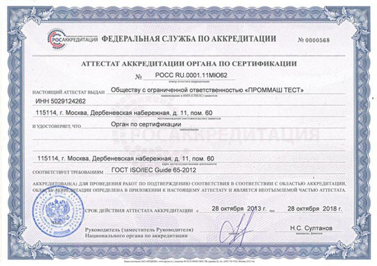 akreditasyon5
