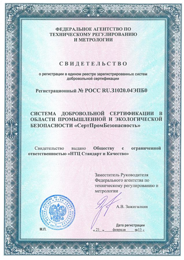 akreditasyon7