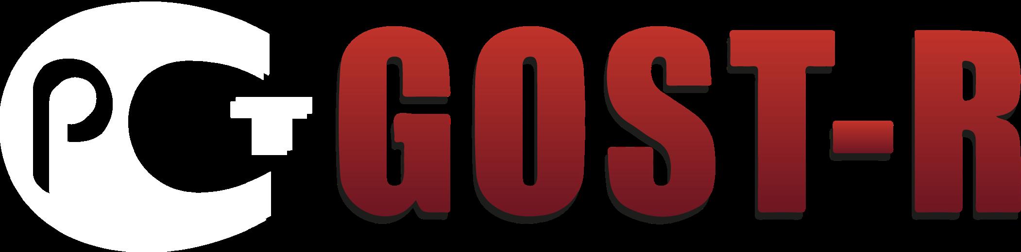 Gost-R Sertifika Merkezi - EAC Belgesi Gost Sertifikası